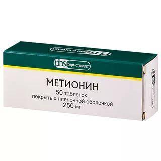 Метионин, 250 мг, таблетки, покрытые оболочкой, 50 шт. — купить в Барнауле, инструкция по применению, цены в аптеках, отзывы и аналоги. Производитель Фармстандарт