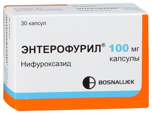 Энтерофурил, 100 мг, капсулы, 30 шт.