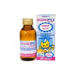 Бронхорус, 3 мг/мл, сироп, без сахара, 100 мл, 1 шт.