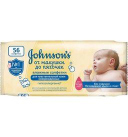 Johnsons Baby салфетки влажные от макушки до пяточек, салфетки влажные, без аромата, 56 шт.