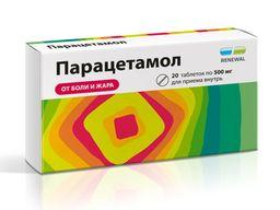 Парацетамол, 500 мг, таблетки, 20 шт.