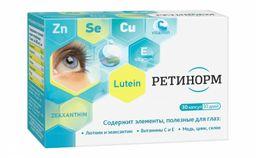 Ретинорм, 500 мг, капсулы, 30 шт.