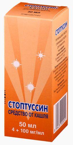 Стоптуссин, 100 мг+4 мг/мл, капли для приема внутрь, 50 мл, 1 шт.