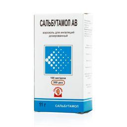 Сальбутамол АВ, 100 мкг/доза, 300 доз, аэрозоль для ингаляций дозированный, 11 г (12 мл), 1 шт.
