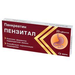 Пензитал, таблетки, покрытые кишечнорастворимой оболочкой, 20 шт.