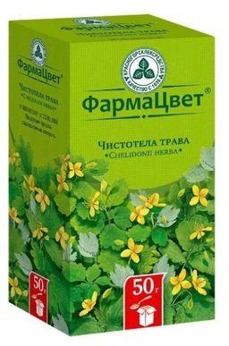 Чистотела трава, сырье растительное измельченное, 50 г, 1 шт.