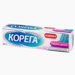 Корега Защита десен Крем для фиксации зубных протезов, крем для фиксации зубных протезов, 40 г, 1 шт.