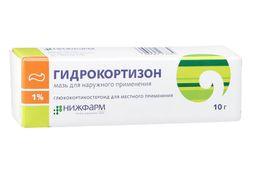 Гидрокортизон, 1%, мазь для наружного применения, 10 г, 1 шт.
