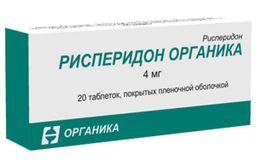 Рисперидон Органика, 4 мг, таблетки, покрытые пленочной оболочкой, 20 шт.
