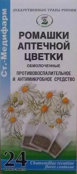 Ромашки аптечной цветки обмолоченные, сырье растительное-порошок, 1.5 г, 24 шт.