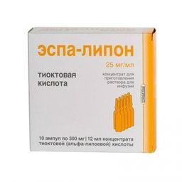 Эспа-Липон, 25 мг/мл, концентрат для приготовления раствора для инфузий, 12 мл, 10 шт.