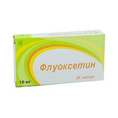 Флуоксетин, 10 мг, капсулы, 20 шт.