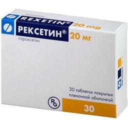 Рексетин, 20 мг, таблетки, покрытые пленочной оболочкой, 30 шт.