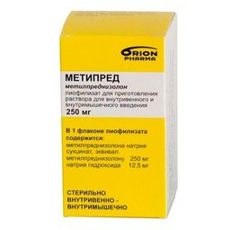 Метипред Орион, 250 мг, лиофилизат для приготовления раствора для внутривенного и внутримышечного введения, 1 шт.
