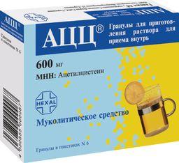 АЦЦ, 600 мг, гранулы для приготовления раствора для приема внутрь, 3 г, 6 шт.