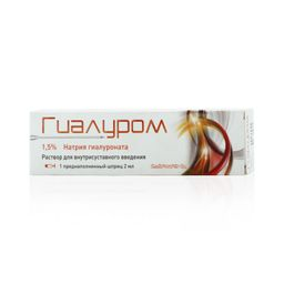 Гиалуром, 1.5%, раствор для внутрисуставного введения, 2 мл, 1 шт.