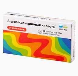 Ацетилсалициловая кислота, 500 мг, таблетки, 20 шт.