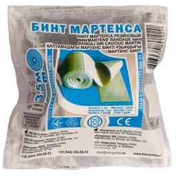 Бинт Мартенса резиновый, 3.5м, 1 шт.
