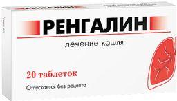 Ренгалин, таблетки для рассасывания, 20 шт.