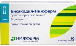 Бисакодил-Нижфарм, 10 мг, суппозитории ректальные, 10 шт.