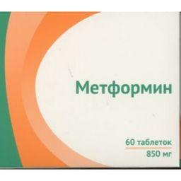 Метформин, 850 мг, таблетки, 60 шт.