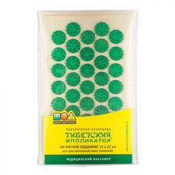 Иппликатор Кузнецова Тибетский на мягкой подложке, 12x22 см, коврик массажный на мягкой подложке, для чувствительной кожи, 1 шт.