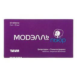 Модэлль Пьюр, 2 мг+35 мкг, таблетки, покрытые оболочкой, 63 шт.