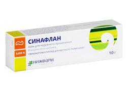 Синафлан, 0.025%, мазь для наружного применения, 10 г, 1 шт.