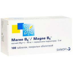 Магне B6, таблетки, покрытые пленочной оболочкой, 100 шт.