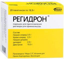 Регидрон, порошок для приготовления раствора для приема внутрь, 18.9 г, 20 шт.