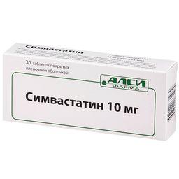 Симвастатин, 10 мг, таблетки, покрытые пленочной оболочкой, 30 шт.