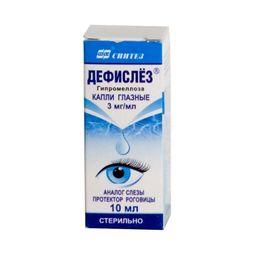 Дефислёз, 3 мг/мл, капли глазные, 10 мл, 1 шт.