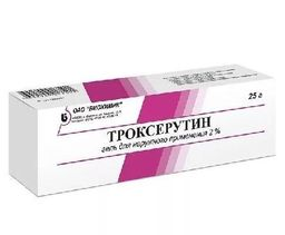 Троксерутин, 2%, гель для наружного применения, 25 г, 1 шт.