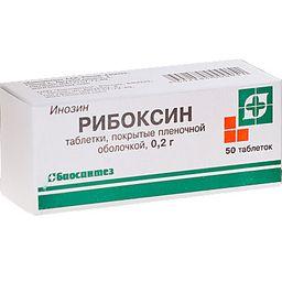 Рибоксин, 200 мг, таблетки, покрытые оболочкой, 50 шт.