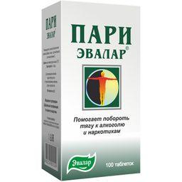 Пари-Эвалар, 0.5 г, таблетки, 100 шт.