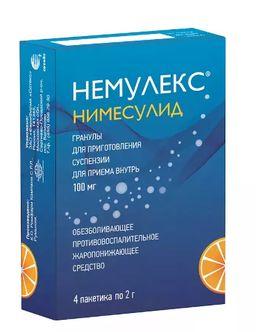 Немулекс, 100 мг, гранулы для приготовления суспензии для приема внутрь, 2 г, 4 шт.