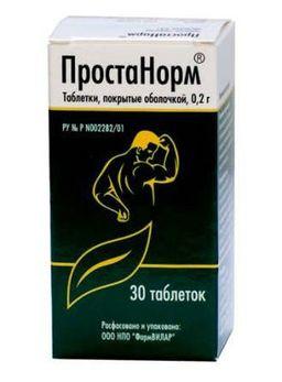 Простанорм, 200 мг, таблетки, покрытые оболочкой, 30 шт.