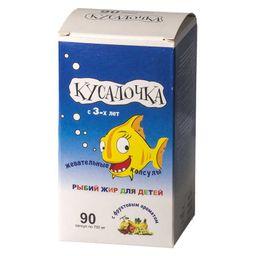 Кусалочка рыбий жир для детей, 500 мг, капсулы жевательные, 90 шт.