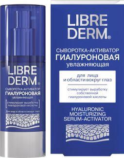 Librederm Сыворотка-активатор гиалуроновая увлажняющая, сыворотка для лица и области вокруг глаз, 30 мл, 1 шт.