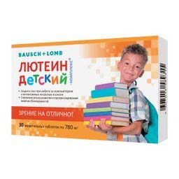Лютеин-комплекс детский, таблетки жевательные, 30 шт.