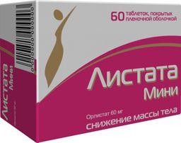 Листата Мини, 60 мг, таблетки, покрытые пленочной оболочкой, 60 шт.