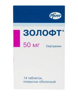 Золофт, 50 мг, таблетки, покрытые оболочкой, 14 шт.