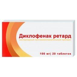 Диклофенак ретард, 100 мг, таблетки пролонгированного действия, покрытые кишечнорастворимой оболочкой, 20 шт.