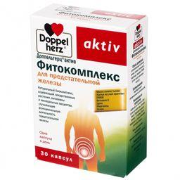 Доппельгерц актив Фитокомплекс для предстательной железы, капсулы, 30 шт.