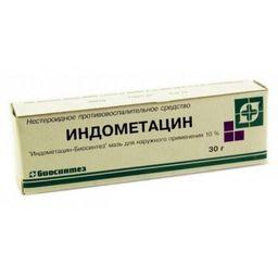 Индометацин-Биосинтез, 10%, мазь для наружного применения, 30 г, 1 шт.