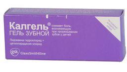 Калгель, гель стоматологический, 10 г, 1 шт.