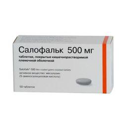Салофальк, 500 мг, таблетки, покрытые кишечнорастворимой оболочкой, 50 шт.
