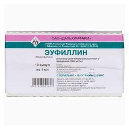 Эуфиллин, 240 мг/мл, раствор для внутримышечного введения, 1 мл, 10 шт.