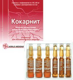Кокарнит, 187.125 мг, лиофилизат для приготовления раствора для внутримышечного введения, в комплекте с растворителем, 2 мл, 3 шт.