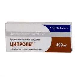 Ципролет, 500 мг, таблетки, покрытые пленочной оболочкой, 10 шт.